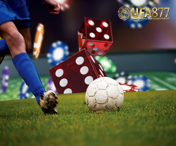 การแทงบอลสดรูปแบบการเล่นเกมเดิมพัน