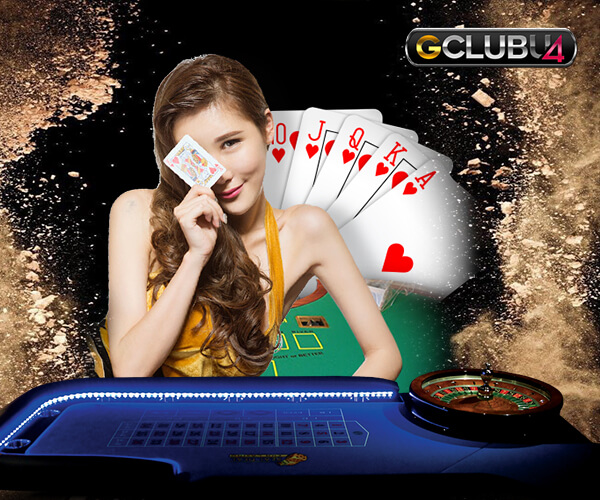 Gclub ที่รวบรวมเกมจากค่ายดังทั่วโลก